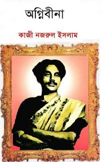 ALL BOOKS OF MASUD RANA SERIES - FREE …
